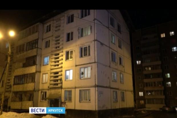 Фото «Вести—Иркутск»