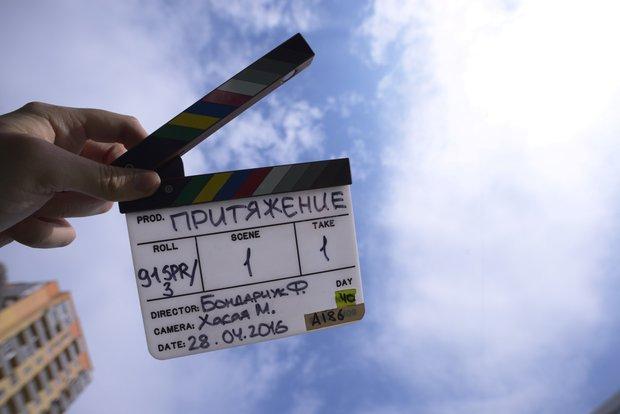 фото с сайта thr.ru