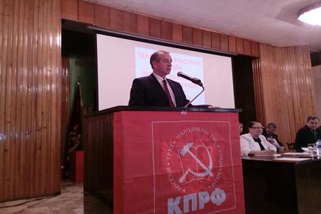 Фото с сайта Иркутского обкома КПРФ