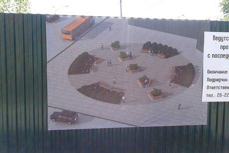 Эскиз сквера на месте «Шайбы». Фото с сайта www.skyscrapercity.com