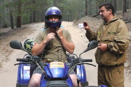 Кататься наквадрациклах вПрибайкальском общенациональном парке запретят с1апреля