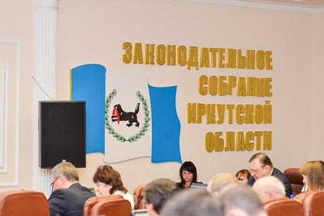 ВИркутской области 26марта пройдут областные и городские выборы