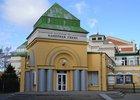 Драмтеатр. Фото ИА «Иркутск онлайн»