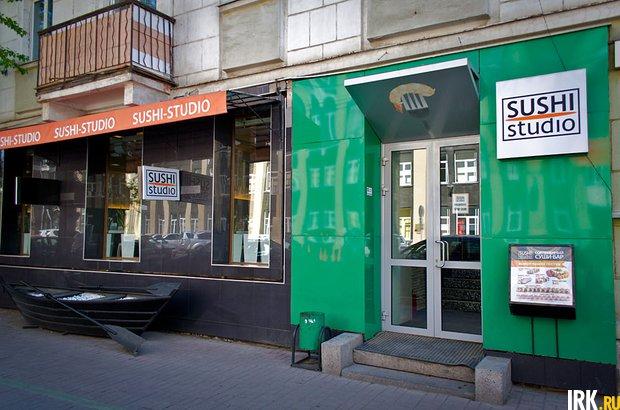Фасад «Суши-Студио» на улице Карла Маркса