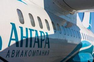 Фото с сайта angara.aero