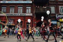 Участники карнавала в Иркутске. Автор фото — Артем Моисеев