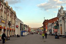 Улица Урицкого. Фото ИА «Иркутск онлайн»