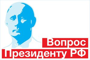 Изображение с сайта media.onf.ru