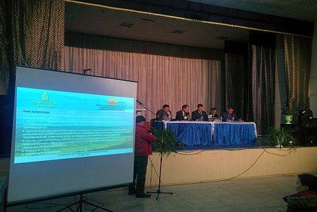 Общественные слушания в Бурятии. Фото ИА «Восток-Телеинформ»