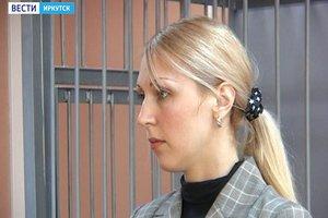 Петицию о пересмотре дела Шавенковой направят в Верховный суд