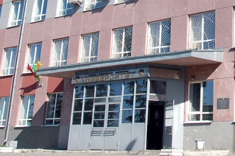 Пединститут ИГУ. Фото с сайта www.isu.ru