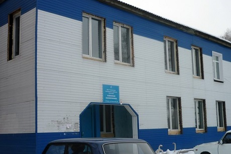 Вполиклинике Тайшета провели эвакуацию из-за пакета спроводами
