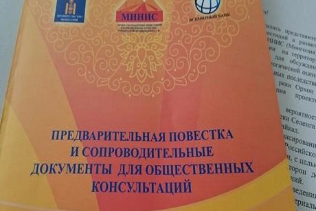 Фото с сайта ИНЦ СО РАН