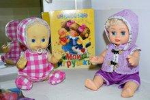 Выставка советских игрушек «Куклы. Мишки. Книжки»