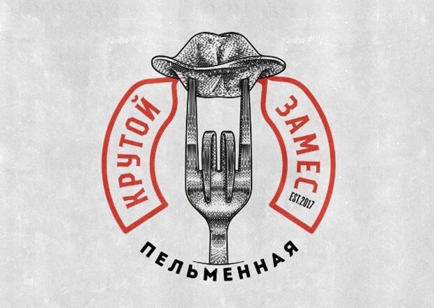 Логотип предоставлен заведением