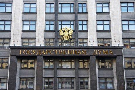 Нужно вернуть Байкальский регион вфедеральную повестку— Сергей Тен
