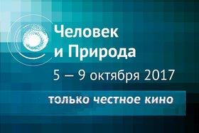 Фото с сайта baikalkinofest.ru