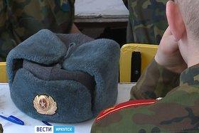 Фото «Вести — Иркутск»