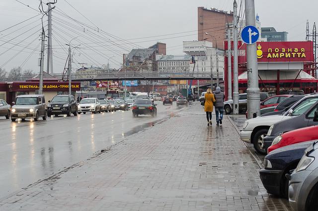 Погода в ивантеевском районе саратовской области