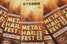 Metal Hail Fest 2017*