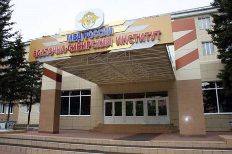 Начальника Восточно-Сибирского института МВД вИркутске освободили отдолжности