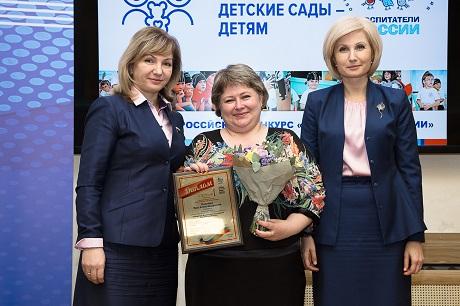 Воспитатель изАнгарска одолела навсероссийском конкурсе