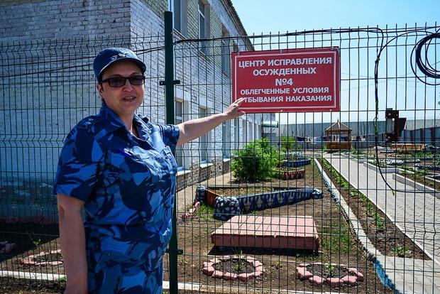 Татьяна Фролова — начальник колонии