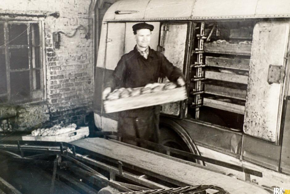 Фото из архива Иркутского хлебозавода
