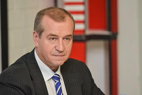 Губернатор Иркутской области отстранил отдолжности главы города Вихоревки