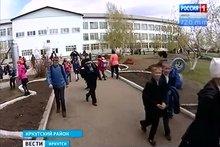 станция школа в хомутово иркутская область джинсы