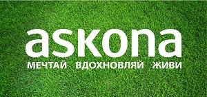 """Изображение предоставлено компанией """"Аскона"""""""