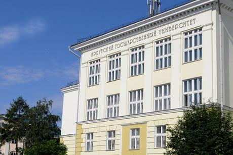 Иркутский государственный университет. Фото с сайта www.isu.ru