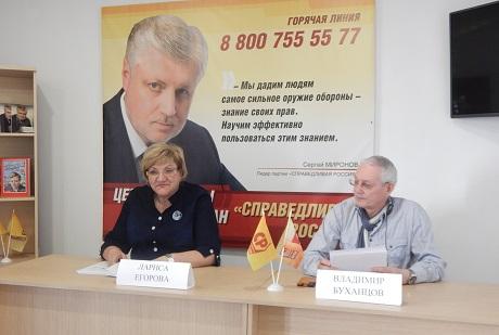 Новости украины на украинском сми