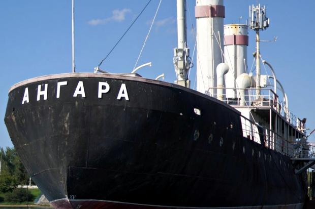 Фото с сайта www.ledokolangara.ru