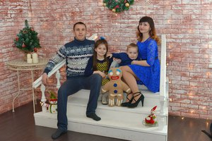 Наша семья!