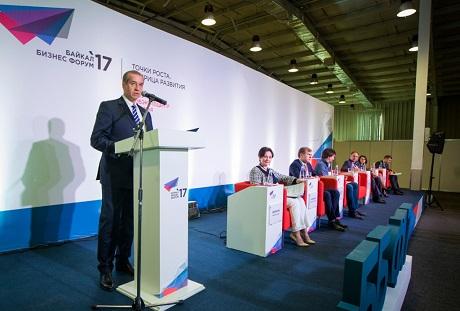 Потемпу роста вложений денег Иркутская область вышла навосьмое в РФ