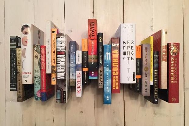 Книги. Фото с сайта www.irkniga.ru