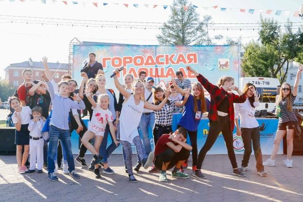 Участники «Городской площади талантов». Фото с сайта vk.com/talant_summer