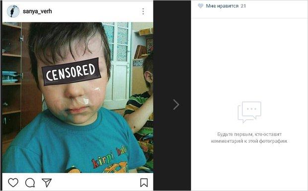 Скриншот записи «Вконтакте»