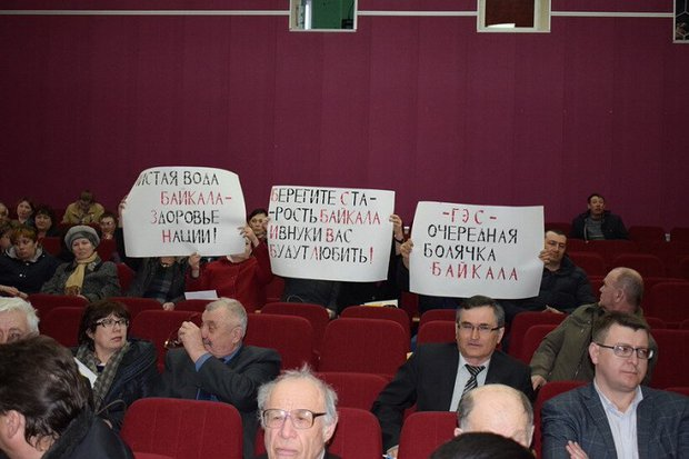 Общественные консультации в Бурятии. Фото Александра Колотова