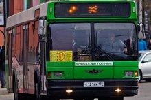Автобус МАЗ. Фото с сайта Иркутскавтотранса