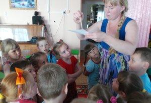 Самая волшебная профессия - воспитатель детского сада.