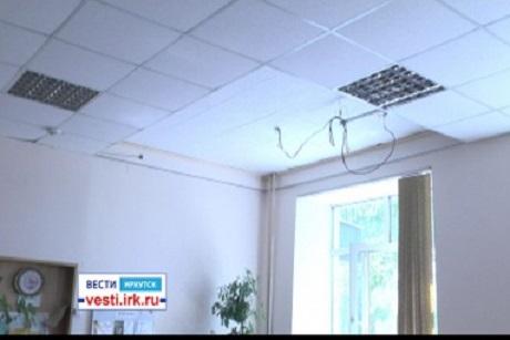 ВИркутске вовремя урока надетей обвалился подвесной потолок
