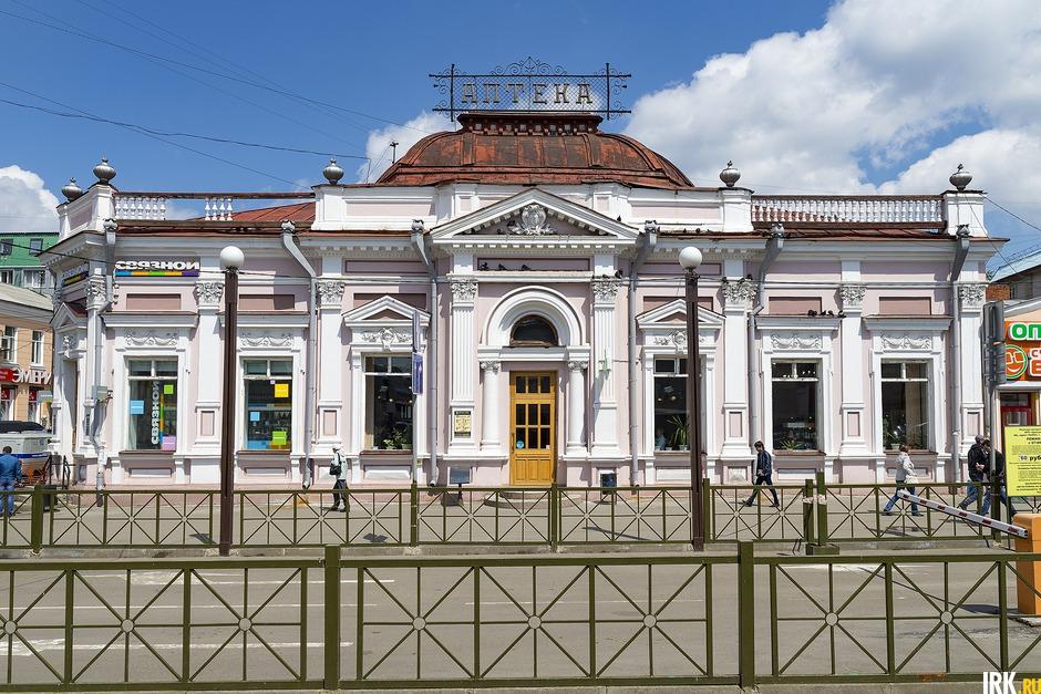 Проект аптеки создал городской архитектор Алексей Кузнецов