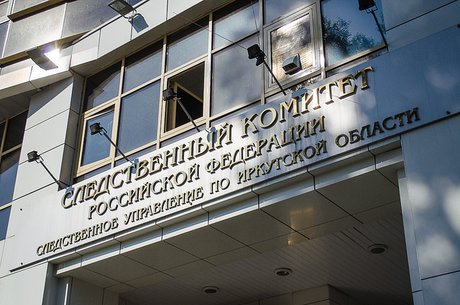 ВИркутске задержали пенсионера, подозреваемого вубийстве