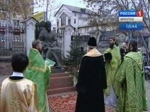 На церемонии открытия памятника. Фото «Вести-Иркутск»
