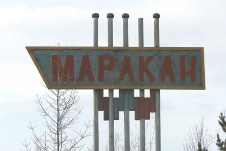 ВПриангарье решается вопрос опереселении граждан поселка Маракан