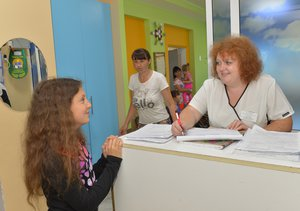 ГБУЗ Иркутская государственная областная детская клиническая больница