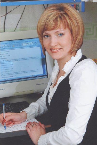 Бухгалтер ржд вакансии бухгалтер в бюджетную организацию иваново
