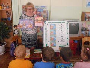 Моя любимая работа - давать детям знания.
